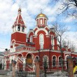 Church of annunciation of saint godmother in Petrovski park. Moscow, Russia — Stock Photo