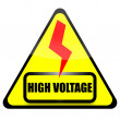 High Voltage — Stock Photo