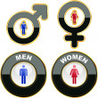 Men and women icons. Graphic elements set. — Stock Vector