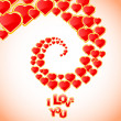 Love message. - Stock Vector