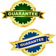 Vector guarantee label set for sale. — Stock Vector