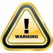 Warning sign. — Stock Vector #7165250