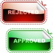 Approved and rejected buttons. — Stock Vector #7166593
