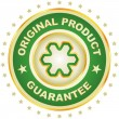 Vector guarantee label. - Stock Vector