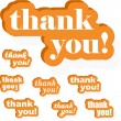 Stock Vector: THANK YOU!