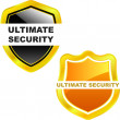 Ultimate secutity. Vector shields. — Stock Vector