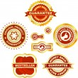 Vector collection of sale labels — Stock Vector #7168070