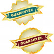 Vector guarantee labels.  — Stock Vector