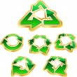 Recycle symbol button. - Stockvektor