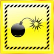 Vector bomb before explosion.  — Stock Vector