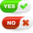 Yes and No buttons. — Stock Vector