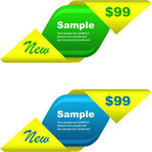 Vector banner set for web — Stock Vector