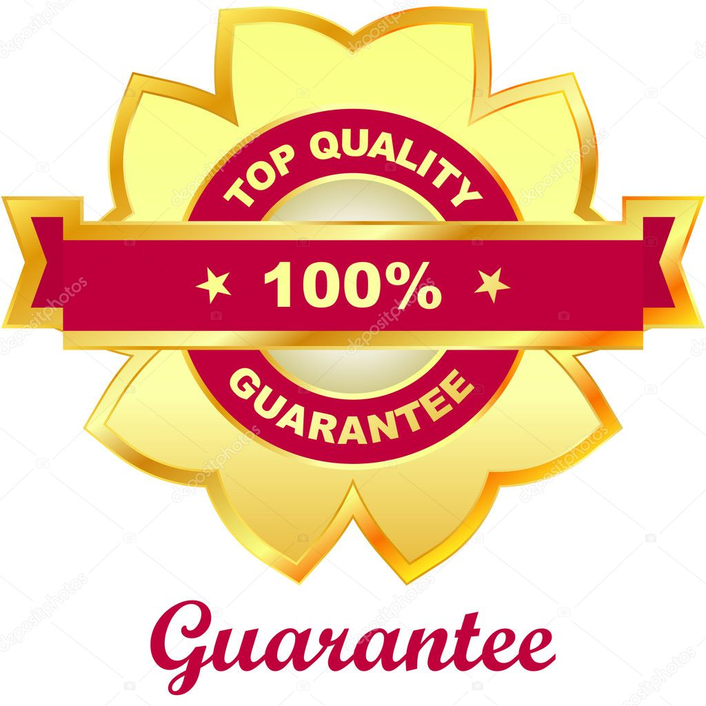Vector guarantee label. — Stock Vector #7169913