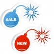 SALE. Vector bomb before explosion. — Stock Vector