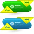 Vector banner set for web — Stock Vector #7170856