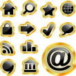 Vector beautiful icon set — Stock Vector #7171066