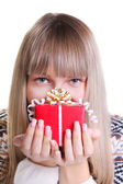 It's for me? — Stock Photo