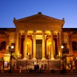 Teatro Massimo, opera house in Palermo - Stock Photo