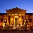 Stock Photo: Teatro Massimo, operhouse in Palermo