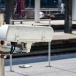 Surveillance camera — Stock Photo #7686554