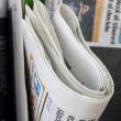 Newspapers — Stock Photo #7691945