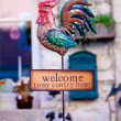Stockfoto: Welcome sign