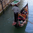 Gondolier, Venice — Stock Photo #7746566