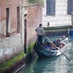 Venezia — Stock Photo #7746580