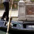 Gondolier, Venice — Stock Photo #7746693