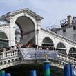 Rialto Bridge, Venice — Stock Photo #7746985