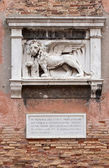 Sculpture of a winged lion, Venice — Stock Photo