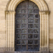 Royalty-Free Stock Photo: Old metal door of a church