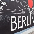 East Side gallery — Stock Photo