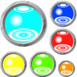 Raster. glossy buttons — Stock Photo