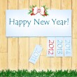 happy new year — Stock Vector