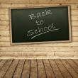 Blackboard — Stock Photo #7031045