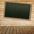 Foto de Stock  : Blackboard
