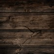 Wooden background — Stock Photo #7239829
