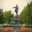 Monument to Peter Great — Stock Photo #7400104