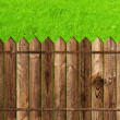Wooden fence - Stockfoto