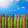 Wooden fence - Foto de Stock