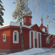 Efremov city. Michael Arhangel church - Stock Photo