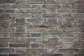 The old brick wall close-up — Stock Photo