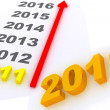 New year 2011 — Stock Photo #6980038