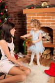 Receiving of gifts — Stock Photo