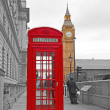 Red telephone booth in London — Stock Photo #7122724