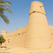 Al Masmak fort — Stock Photo #7122770