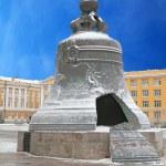 Tsar Bell — Stock Photo