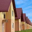 Townhouses with household lawns — Stock Photo #7564749