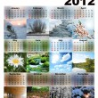 Stock Photo: Calendar with photos seasons
